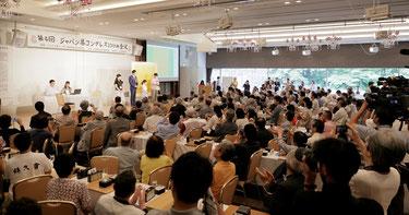 ジャパン碁コングレスでの公開対局 ゼイノイ九段 対 仲邑菫初段