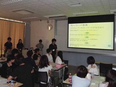 関西福祉科学大学復興支援合同ゼミ(米村ゼミ)