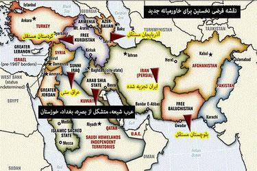 """در تغیر نقشه «خاور میانه بزرگ» بنای کشور مستقل بنام"""" بلوچستان آزاد"""" مهندسی شده که بخش اراضی ایران و ساحات جنوب غربی افغانستان از جمله ولایات فراه و نیمروز افغانستان را نیز از نقشه بیرون مینماید"""