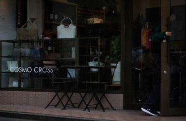 COSMO CROSS(コスモクロス)