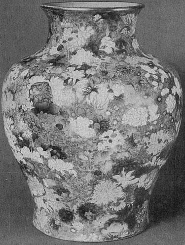 Vase. Famille rose. Ballot. Petite histoire de la porcelaine de Chine.