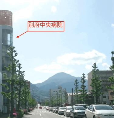 大分市方面から日出町方面へ車で移動し、別府中央病院と大分合同新聞社の間の道を山側へ曲がったら、別府鶴見山に向かって進みます。