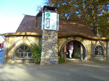 マタマタの町のインフォメーションセンター