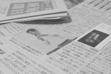 CNS(シー・エヌ・エス)株式会社代表取締役社長 鈴木侑也(すずき ゆうや)による香取市ボランティア連絡協議会での講演が、2018年7月6日(金)毎日新聞・朝刊の千葉・地域面で紹介されました