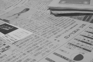CNS(シー・エヌ・エス)株式会社代表取締役社長 鈴木侑也(すずき ゆうや)による香取市ボランティア連絡協議会での講演が、2018年7月6日(金)毎日新聞・朝刊の千葉・地域面で紹介