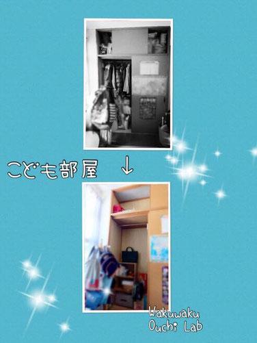 ◆こども部屋