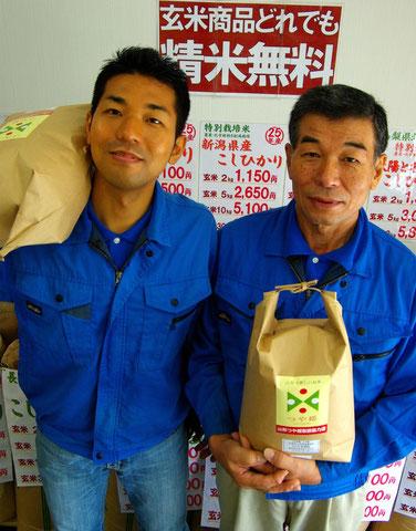 「家族に食べさせたい」と思える安全なお米を販売します
