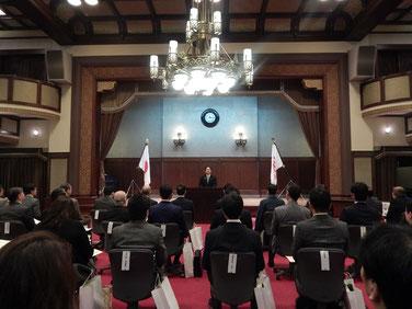 神奈川県庁本庁舎 平成28年度神奈川県優良小売店舗 表彰式
