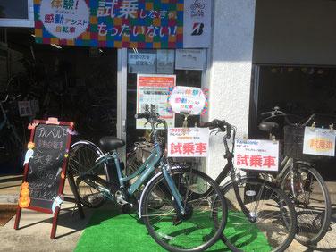 電動自転車 試乗車の写真