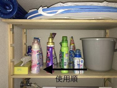 目からうろこ!洗濯洗剤の並べ方