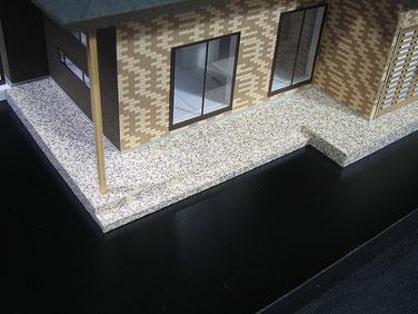 住宅模型のたたき土間