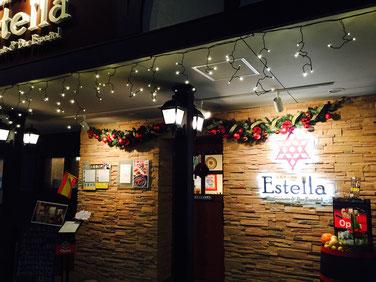 スペイン料理店 エステーリャ入り口の様子