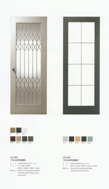 鉄格子のリビングドア