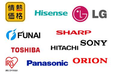 札幌エコリンクテレビ買取メーカー