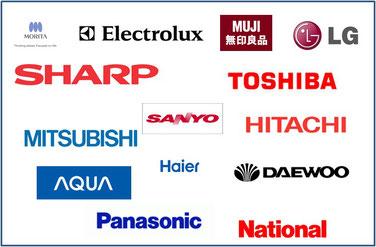 札幌冷蔵庫買取対象メーカー