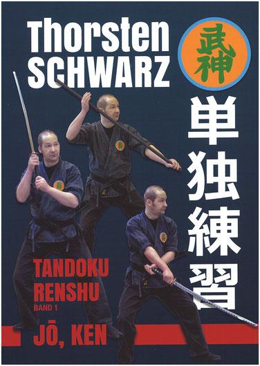 Buchcover Tandoku Renshu