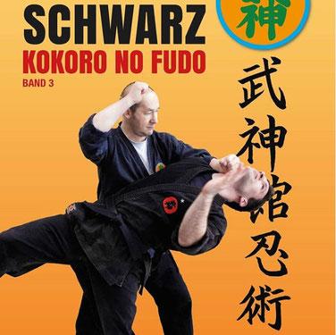 Cover Kokoro no Fudo 3