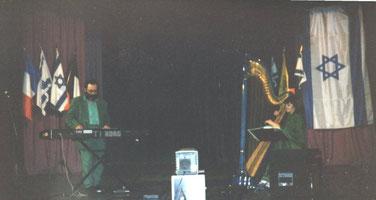 Shimon & Nehama REUBEN Concert KKL Israel March 1995