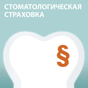 Zahnversicherung Die Zahnkünstler Hannover