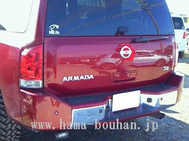 armada rear