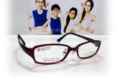 アイクラウドmini  EC-1016 47-15    メガネセット 15,000円税込