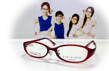 アイクラウドmini  EC-1015 47-15 col5    メガネセット 15,000円税込