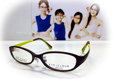 アイクラウドmini  EC-1015 47-15    メガネセット 15,000円税込