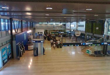 Аэропорт Загреба. Поездка в Загреб.