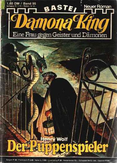 Damona King 95