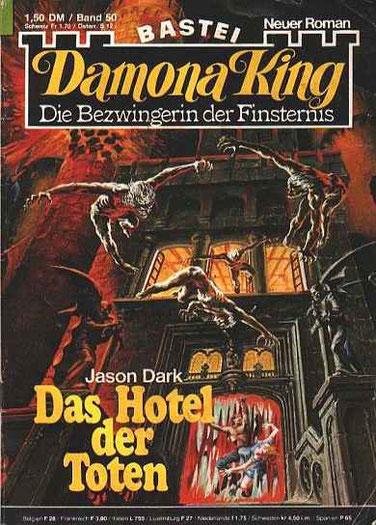 Damona King 50