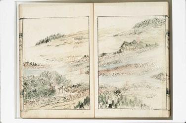 西條誌|御所明神、加茂川、水越、五本松