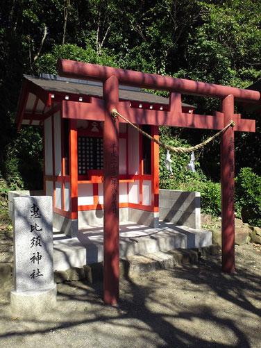 鵜戸神宮末社である恵比須神社の写真