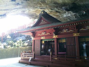 鵜戸神宮本殿の写真