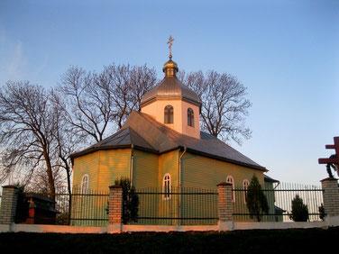 Церква Св. Дмитрія (1991-1997)