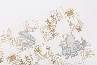 包装紙 えび・たこ 金・銀(弔事用)