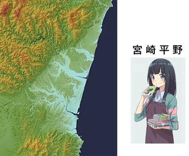 宮崎平野1
