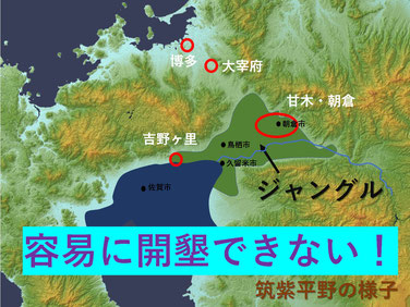 筑紫平野3