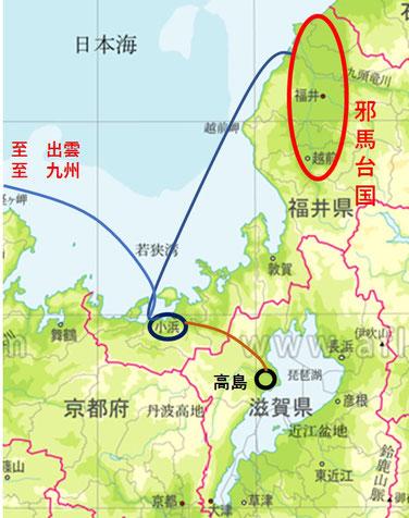 越前と近江・高島の位置関係