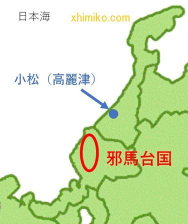 邪馬台国の鉄の貿易港
