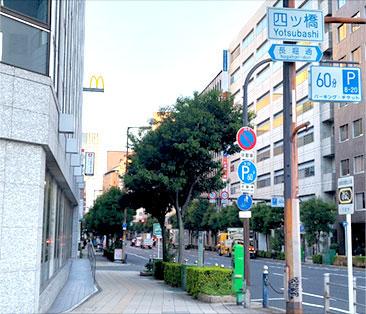 四ツ橋筋沿いに北(梅田方面)へ、本町方向へ進む