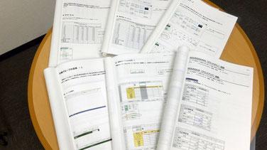 Excelオリジナルテキスト_見本