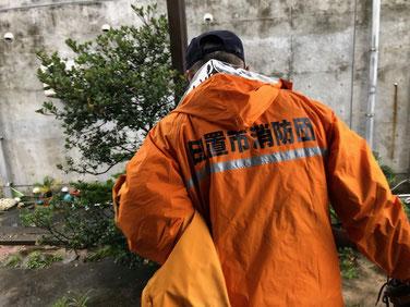 BOSSは消防団で行方不明者捜索でお呼び出し。