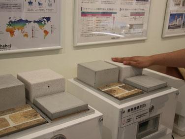 ↑各素材に触れて体験できる「断熱体感ボックス」