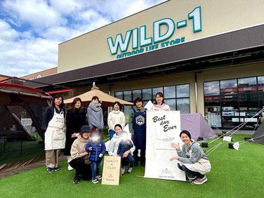 WILD-1幕張店にも並ぶ予定!