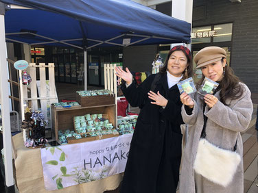 Happyなものづくりのお店  HANAkana/ママ向けアクセサリー
