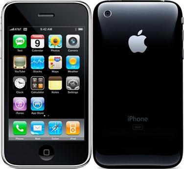 iPhone 3G Reparatur