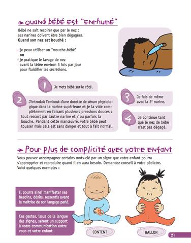 Réseau Périnatal de Nouvelle-Calédonie - Les soins au bébé