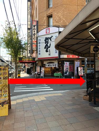 がんこ寿司、びっくりドンキーを目印に一本入った所です。