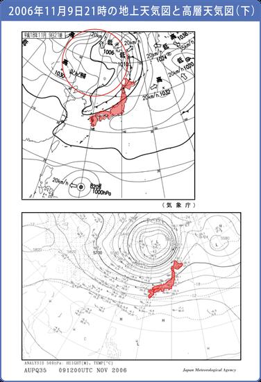2006年11月9日21時の天気図
