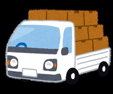 トラックに荷物が載っているイラスト